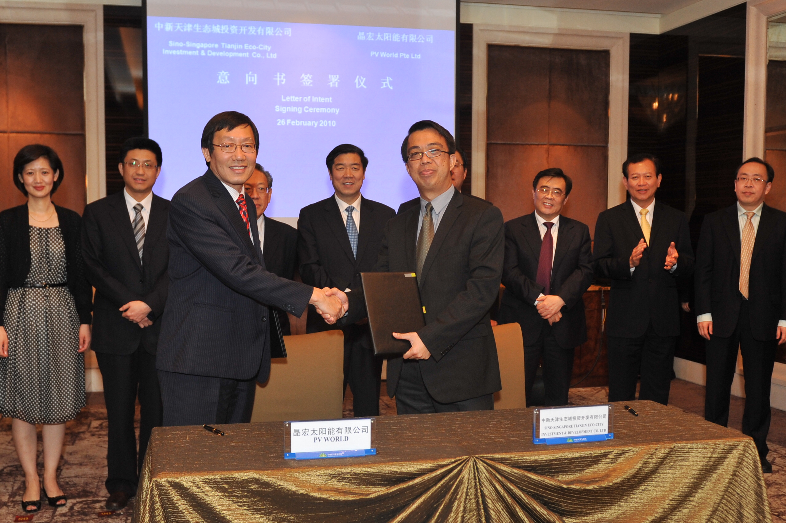 Keppel corporation tianjin eco city eco industrial park welcomes signing of letter of intent between sstec and pv world pte ltd handshake for a successful venture left to right mr loh lean chooi managing director spiritdancerdesigns Image collections