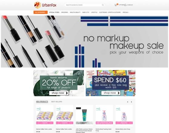 Screengrab of UrbanFox Store